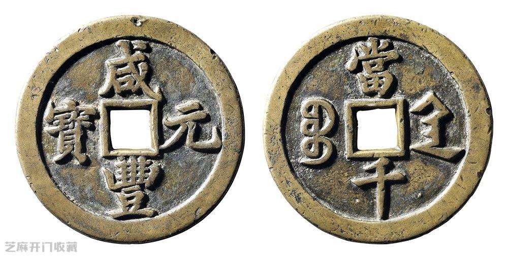 如今的币圈有哪些币真的有价值、值得长期持有的?